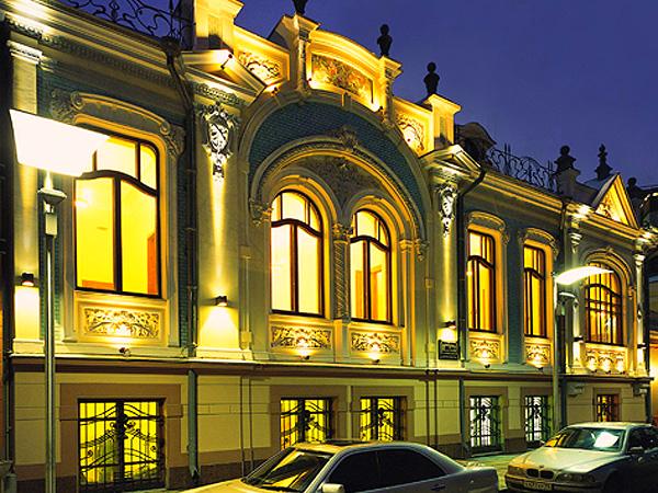 Arkadia Mall 26