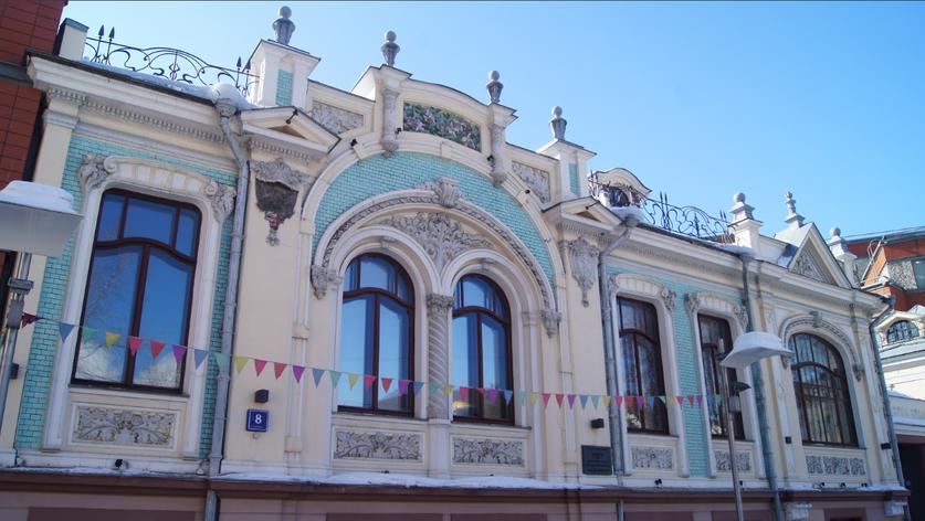 Arkadia Mall 24