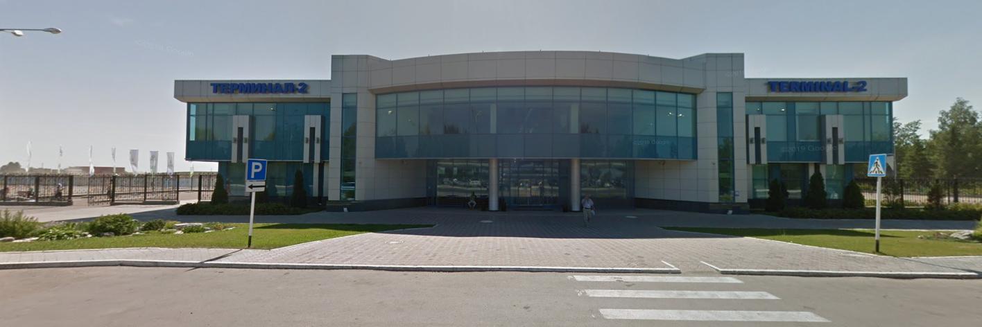 Kazan Havalimanı VIP Terminali 4