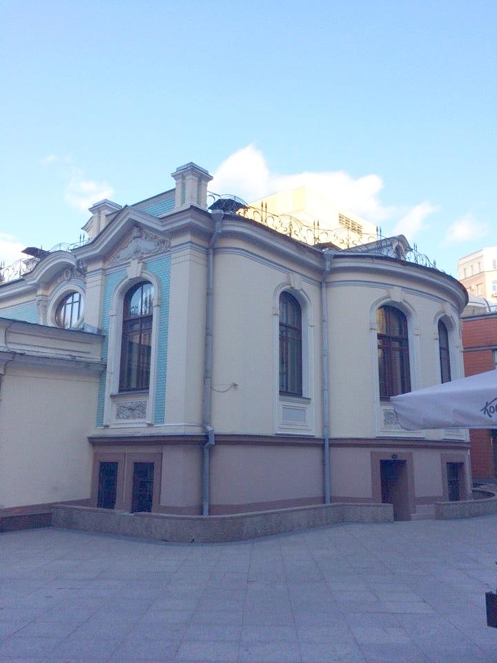 Arkadia Mall 16