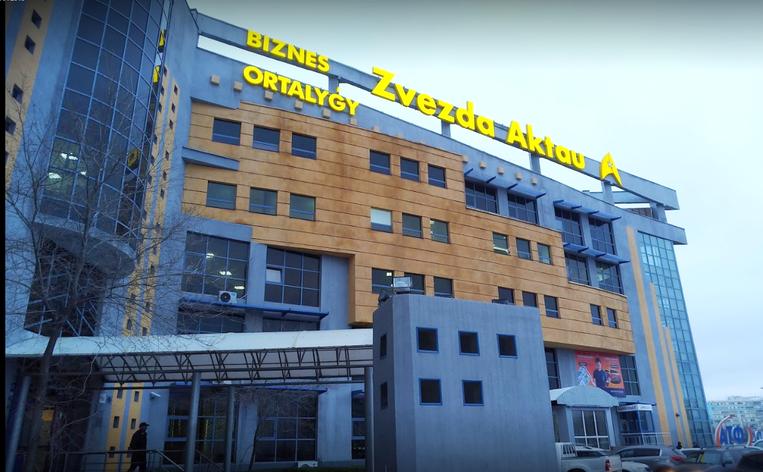 Zvezda İş Merkezi 4