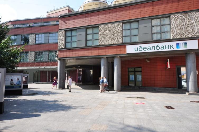 Arkadia Mall 3