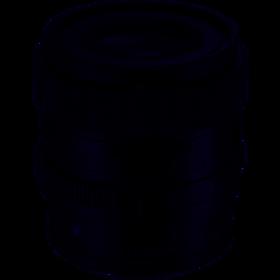 Sigma 65mm F2 L