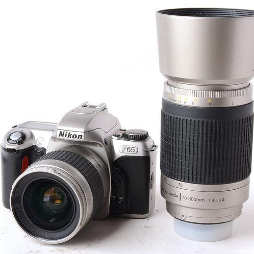 Nikon F65 Twin Lens Kit