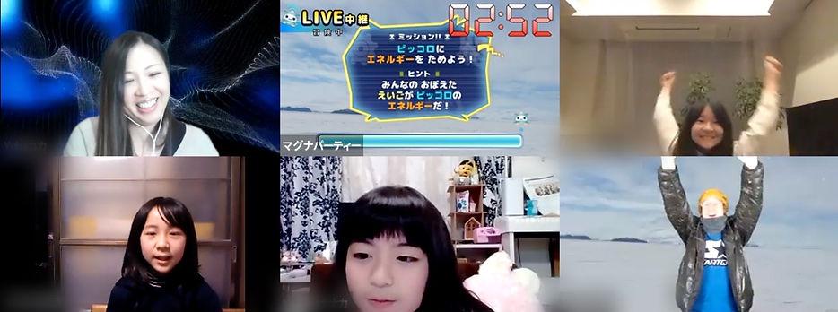 Mizuki Energy Charge(モザイク).JPG