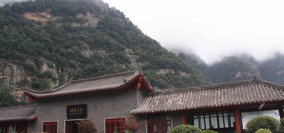 Wudang Hotel