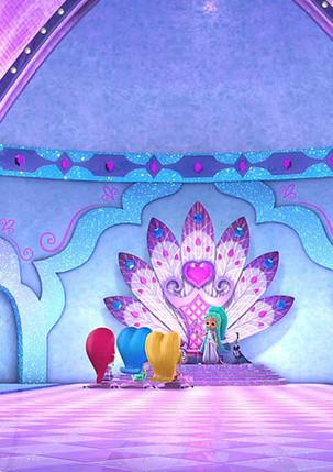 Samira's Palace Int