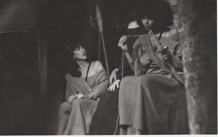 Eros e Psiquê - 1987