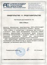 сертификат соответствия, ГОСТ ISO, ГОСТ РВ