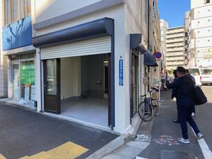 岩本町駅 終了