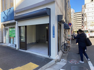 岩本町駅5分 1階 スケルトン
