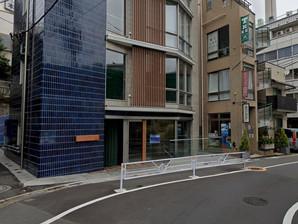 恵比寿駅7分 1階