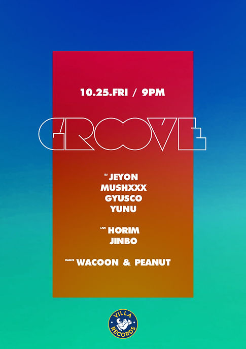 GROOVE PARTY POSTER