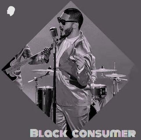 Horim black consumer.JPG