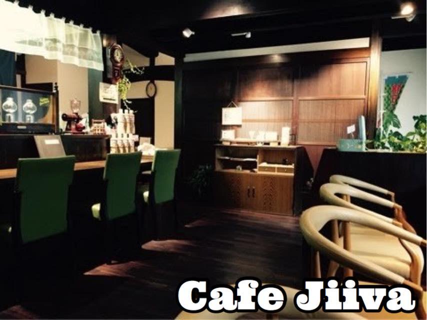 Cafe Jiiva