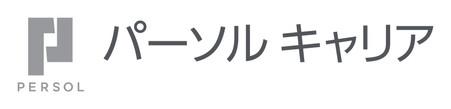 【K】RGB_PERSOL_CBL_Career_Horizontal.jpg