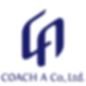 COACHA基本ロゴ.jpg