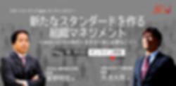 星野外池イベントrev2.jpg
