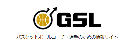 GSL.png