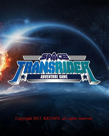 트랜스라이더2.PNG