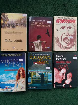 Greek fiction 14.jpg