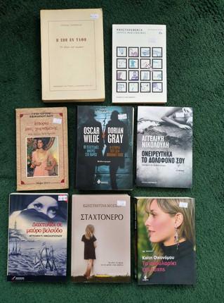 Greek fiction 09.jpg