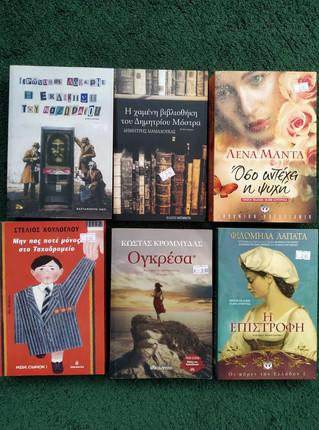 Greek fiction 04.jpg