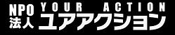 スクリーンショット 2020-07-08 16.11.14.png