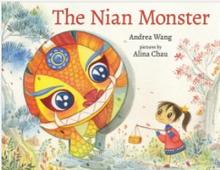 The Nian Monster