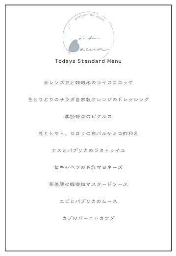 ai ben standerd menu-01.jpg