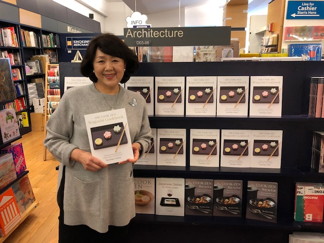 Wagashi Book Autograph Event at Kinokuniya New York