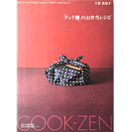 about-me-book08.jpg