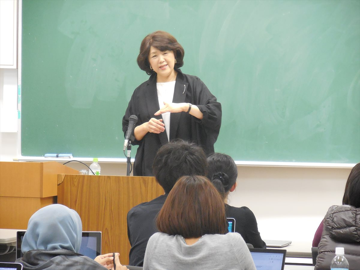 Lecture at the Department of Geriatric Nursing, The University of Tokyo School of Medicine