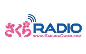 "US Internet Radio ""Sakura Radio"" Archive #2"