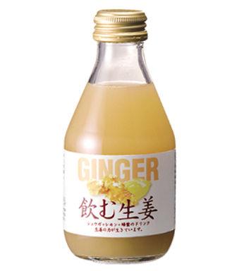 飲む生姜 ボトル