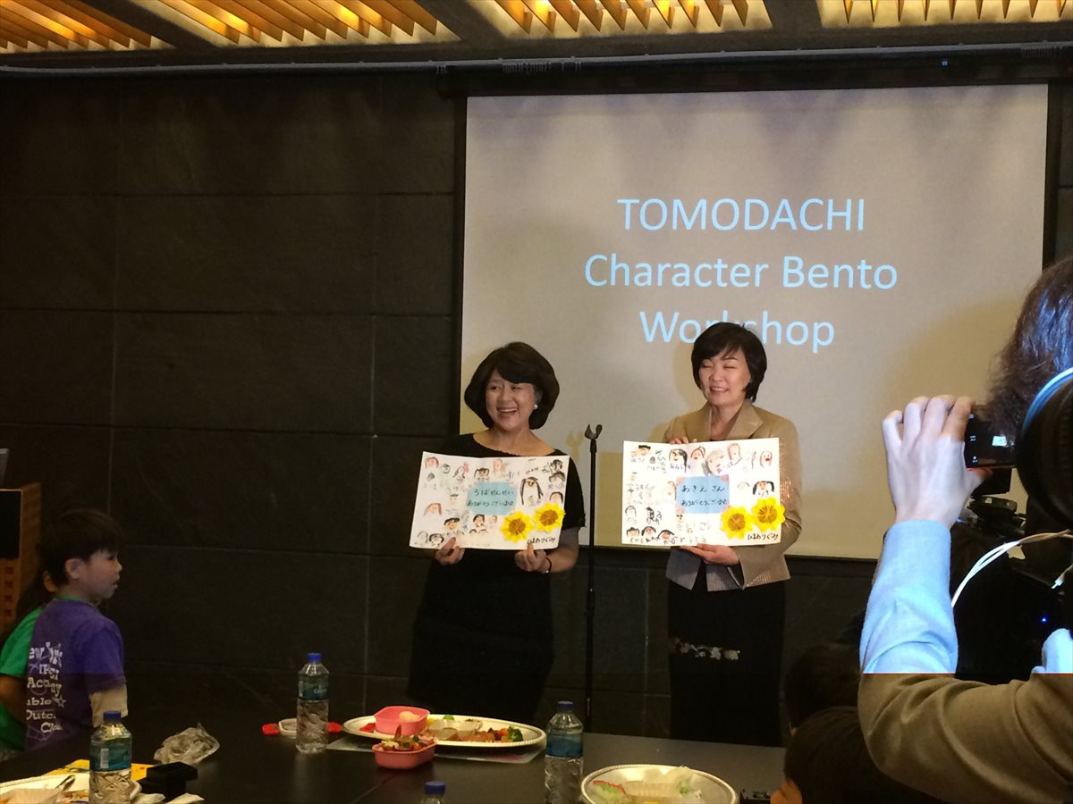 Teaching with Mrs. Prime Minister the Art of Bento to Children of New York