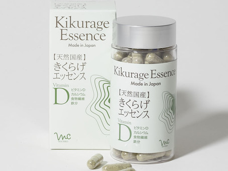 We Have Opened a Online Shopping Site for Kikurage Essence