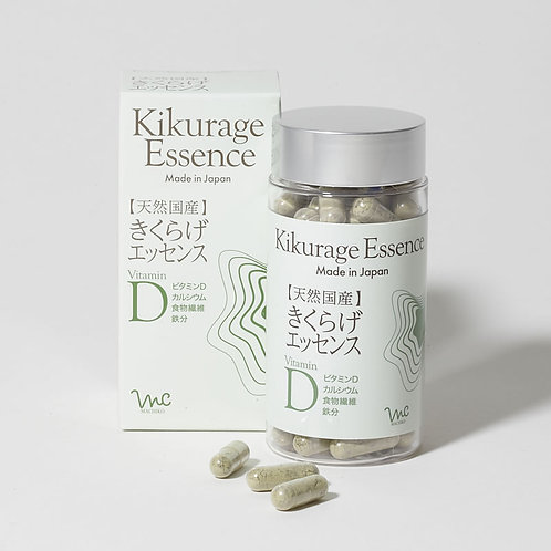 [Made in Japan] Kikurage Essence