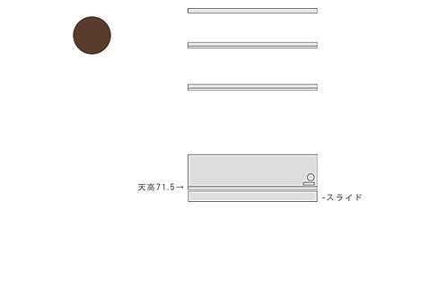GALLE 89 DESK PARTS WN (Slide shelf)
