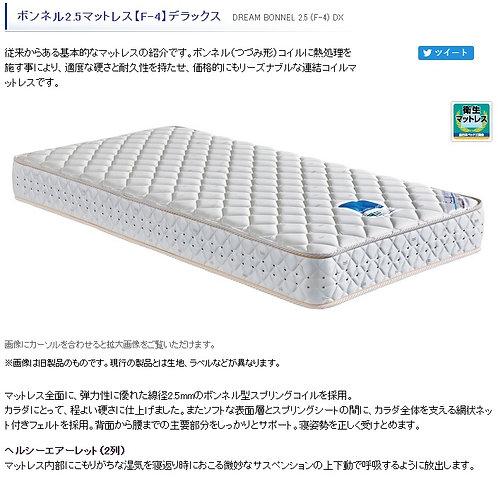 Pocket Coil Mattress Bonnel 2.5(F-4)