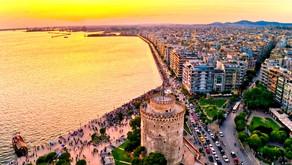 テッサロニキ/Thessaloniki /中央マケドニア・ペリフェリア地方/観光情報/ギリシャの都市