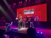 中国新说唱活动义工