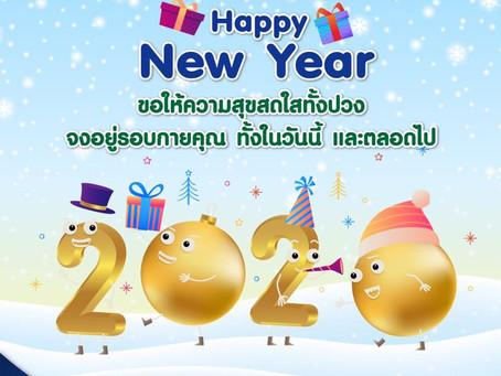 🎊Happy New Year 2020🎊