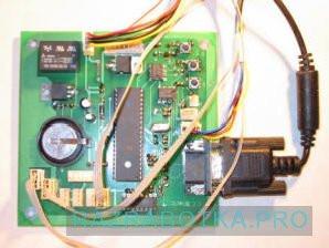 Разработка электронного оборудования, Игровой автомат с системой «Джек Пот» и GSM-блоком дистанционного управления и контроля, Центральный блок управления