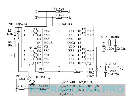 Разработка электронных устройств на заказ, Сенсорный электронный регулятор громкости с памятью для активных акустических систем компьютера, содержащий функции MUTE и RSI Break, Принципиальная схема