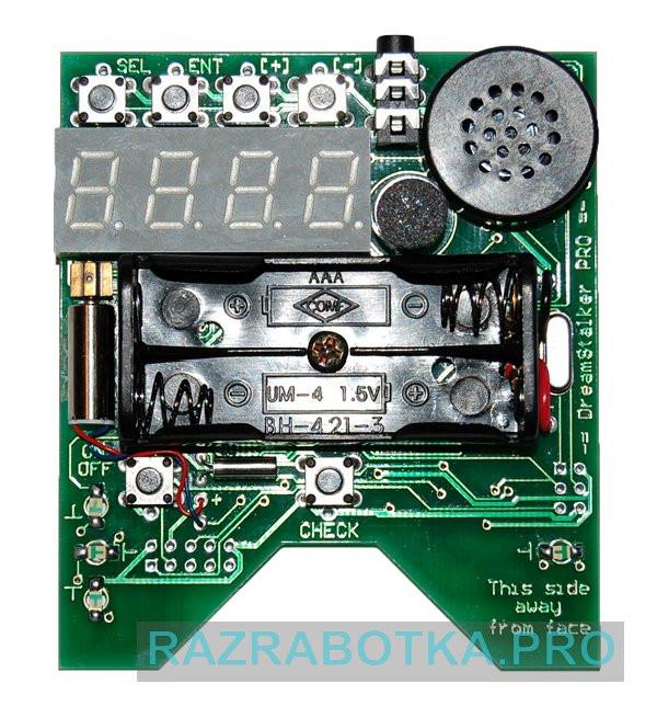 Разработка электроники и производство электронных устройств, Внешний вид электронной платы прибора DreamStalker PRO, верхняя сторона