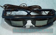 Разработка электроники на заказ, Автоматический контроллер для просмотра стереоизображения, Внешний вид стерео-очков для просмотра стерео-изображения