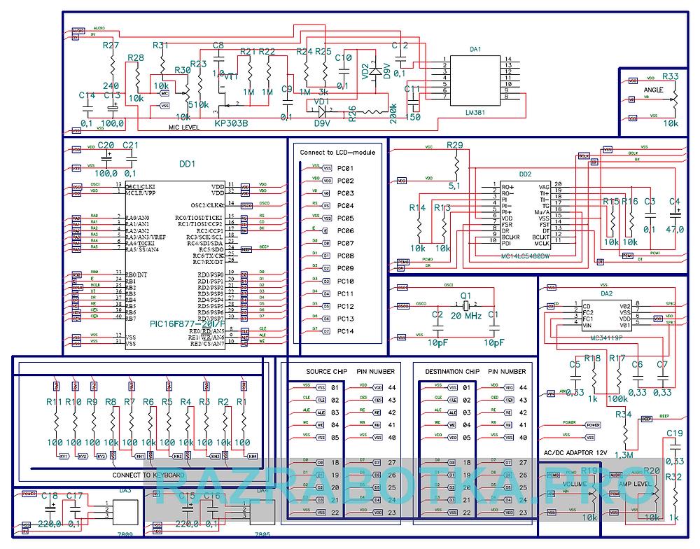 Разработка электроники на заказ, Программатор для записи голосовых сообщений в микросхему K9F3208W0A (Samsung), Принципиальная схема