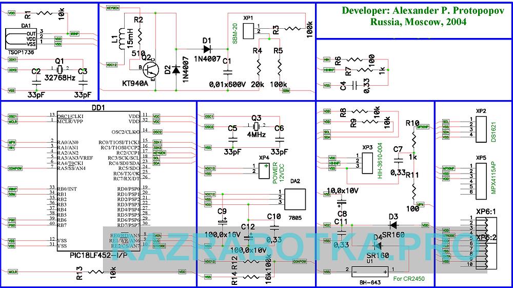 Разработка электроники по техническому заданию, Уличные часы с метеостанцией и дистанционным управлением с пульта, Принципиальная схема