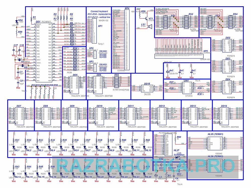 Разработка электроники на заказ, Система автоматизации технологического оборудования химической чистки одежды, Принципиальная схема